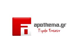 apothema